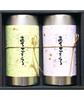 静岡銘茶詰合せ B-30W(特価)