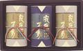 静岡銘茶 寂然不動 CZA-100 (特価)