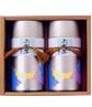 日本の香味 静岡銘茶詰合せ CF-40(特価)