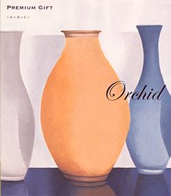 ORCHID オーキッドコース